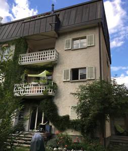 Loft-Wohnung mit Balkon und Garten 4