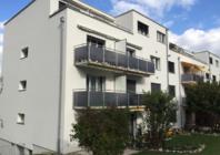 Moderne 1.5-Zimmer Wohnung Zürcher Kreis 11 !!!