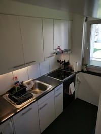 1.5 Zimmer Wohnung in Zürich